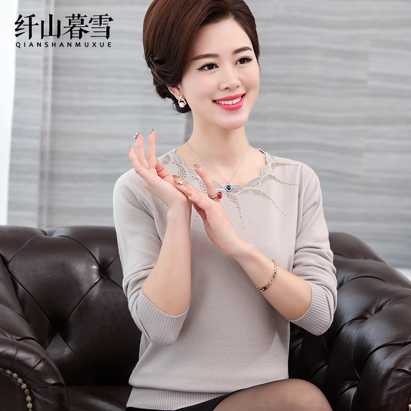 100% pure wool sweater knit sweater bottoming shirt middle-aged mother dress fall and winter clothes women sweater sets of head loose in the elderly