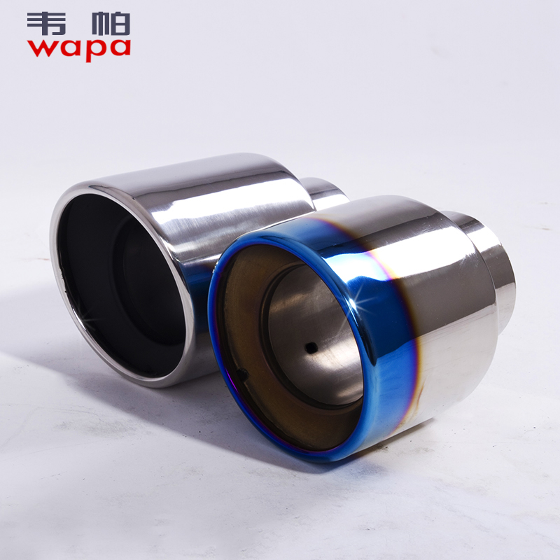 Dodge cool wei wei tail pipe tail pipe exhaust pipe cover circular fiatç¹è²jump 4s shop dedicated section dedicated