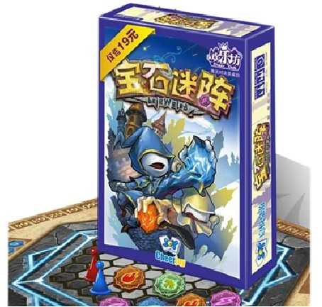 [Happy place board games] free shipping bejeweled strategic chess game