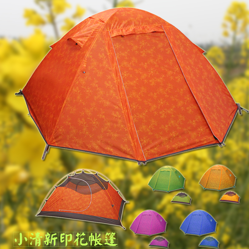 Get Quotations · Genuine ke mate multicolor printing proof outdoor rain tent outdoor double bunk & China Sound Proof Tent China Sound Proof Tent Shopping Guide at ...