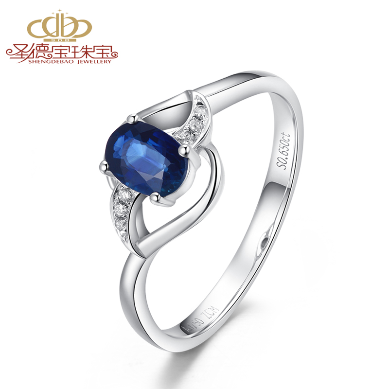 Holiness 80 points natural natural sri lanka sapphire ring platinum diamond ring female models-the influx of warm