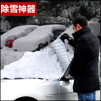 Multifunction car sun shade cover snow cover snow block block block cream winter frost snow block car supplies supermarket