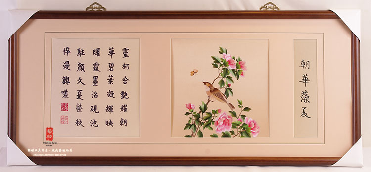 Old embroidery embroidery handmade silk embroidery art bird boutique embroidery silk embroidery finished painting the living room study of solid wood framed painting
