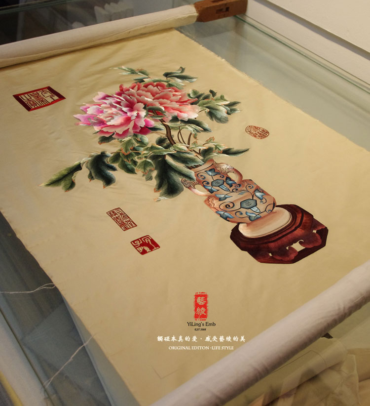 Palace peony silk embroidery boutique suzhou embroidery handmade silk embroidery art living room paintings art painting book