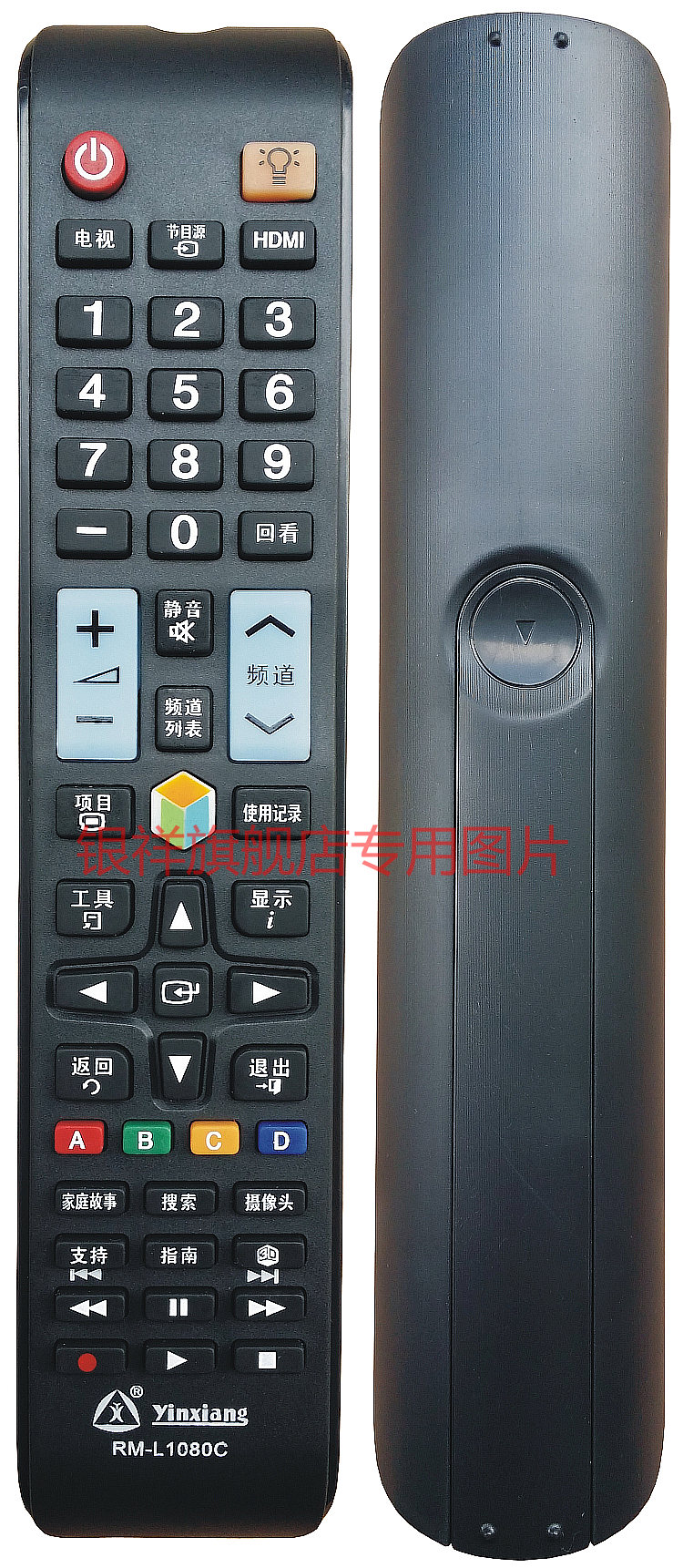 Yinxiang: samsung lcd tv remote control for a variety of samsung 3d lcd tv remote control remote control