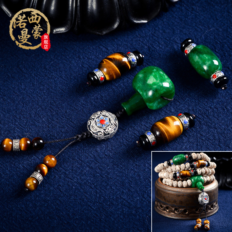 108 stars king pu tizi xingyue man playing beads diy accessories handmade accessories package a variety of mayhidden suite