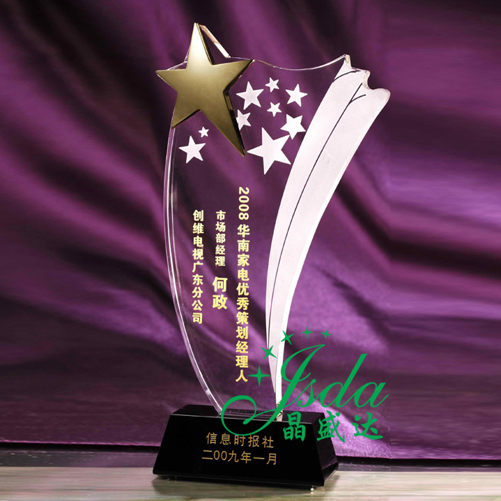 Shengda crystal trophy crystal trophy custom custom lettering pentagram star trophy crystal trophy custom