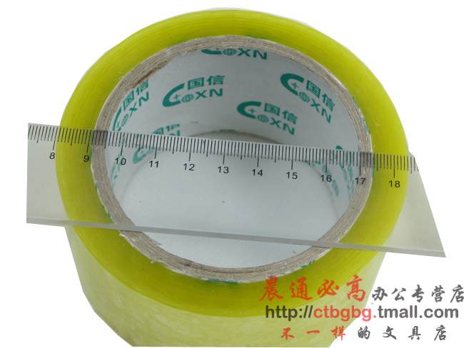 Transparent tape sealing tape adhesive tape bandwidth 5.5 cm * 200y packing tape