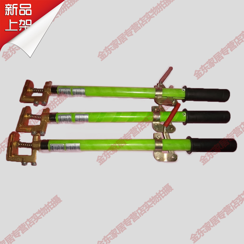 10kv high voltage grounding rods grounding rods copper head households within the spring JT-2305 without cable 0.5 m rod