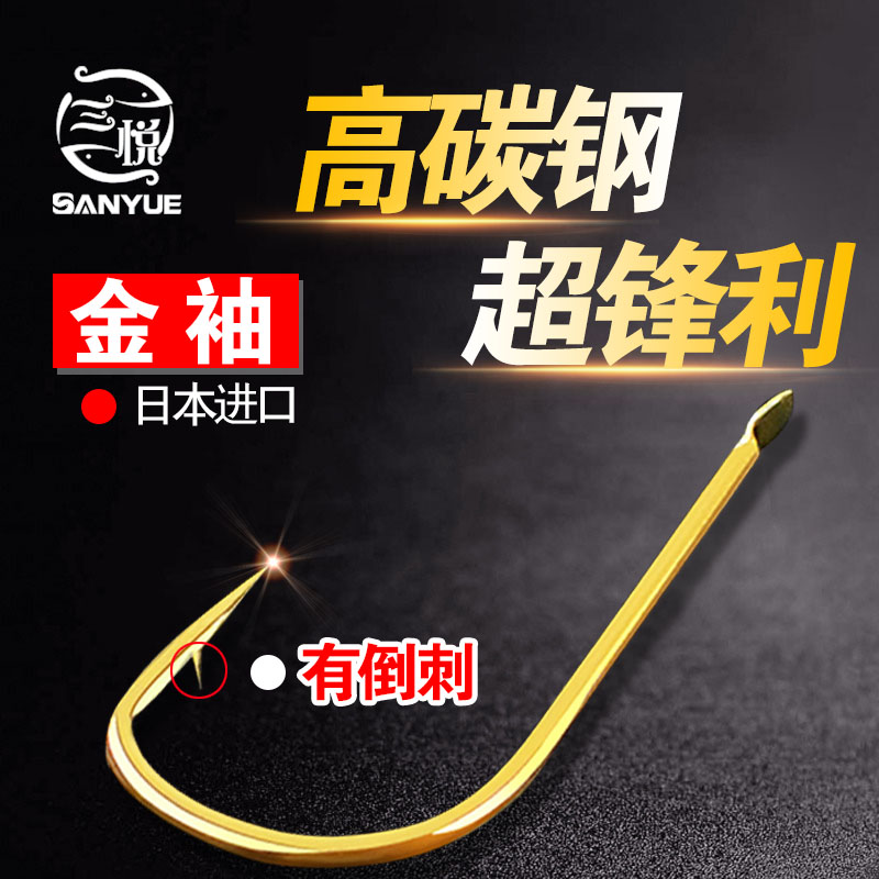 11 a level playing gold cuff barbed hooks barbless hooks imported from japan vw_9o_33 superhard high carbon gold cuff hook fishing Hook