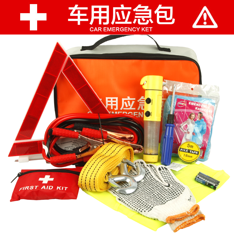 11 pieces of traveling by car essential car emergency tool kit first aid kit car emergency kit rescue package car supplies