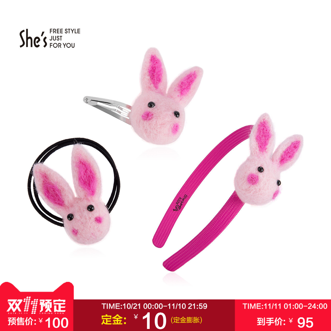 11 pre shes sin child hair accessories hairpin hair band hair rope cute felt adorable bunny children 3 gift sets