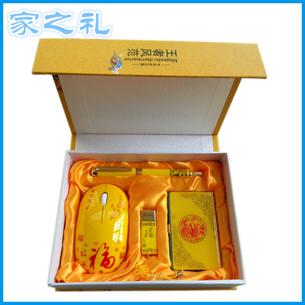 Practical gift ideas birthday gift to send girls to send boys and girls friends girlfriends practical gift sets with the emperor huang
