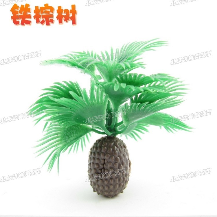 Sand table model material model making materials scenes finished tree iron palm trees