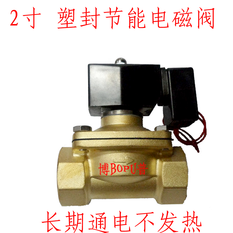 2w500-50 wereand the long-term power does not heat energy saving water gas with steam