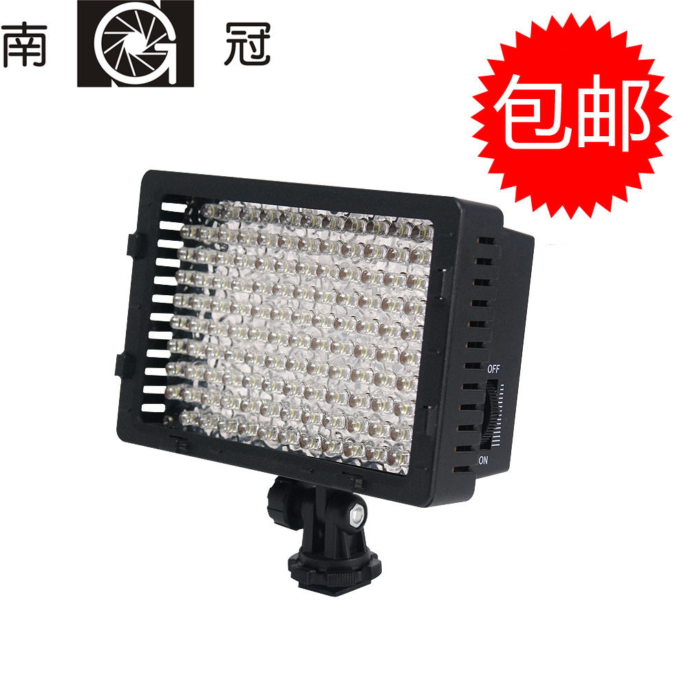 Authentic south crown cn-126 camcorder wedding led fill light photography lights news patented product