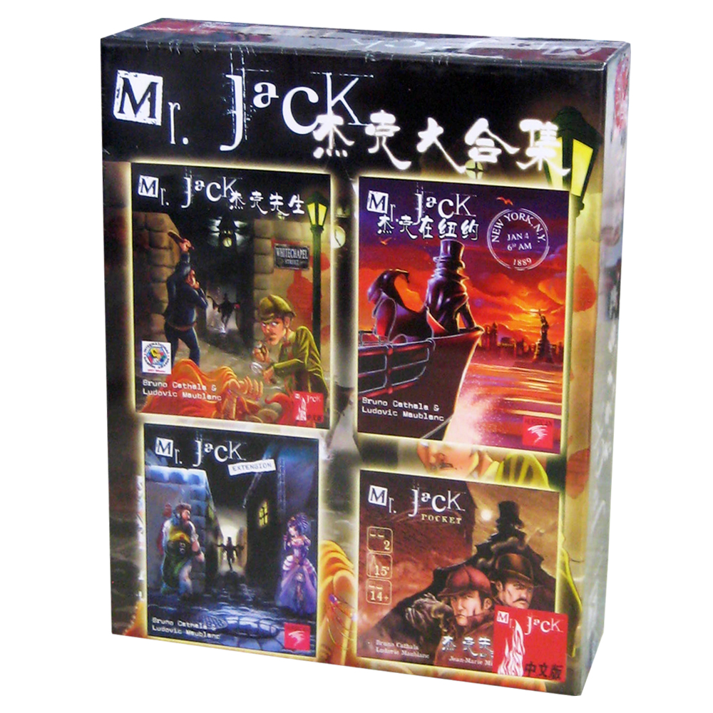 Happy house board games with extended jack the ripper jack in new york pocket edition collection four strategy game