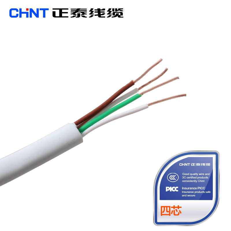 China Telephone Cable Wire, China Telephone Cable Wire Shopping ...
