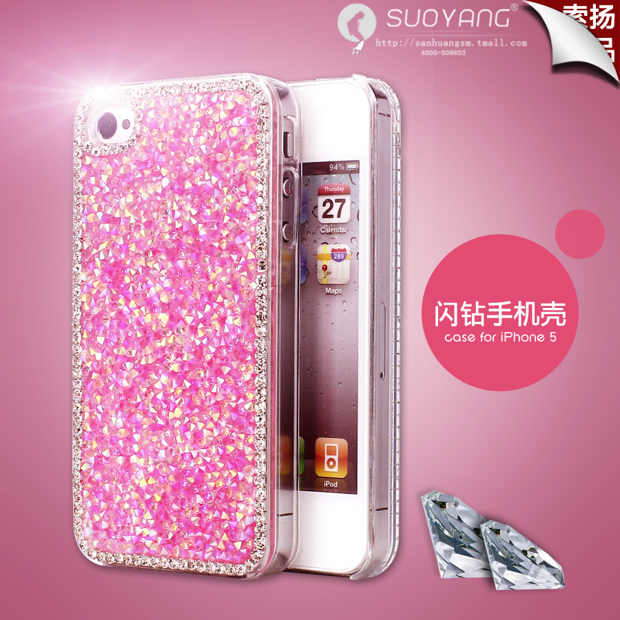 Yang sok iphone4/4s phone shell apple 4 s flash diamond drill shell diamond mobile phone shell