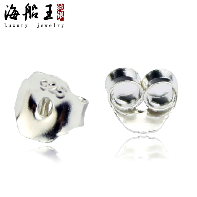 Get Quotations Ship S925 Silver Earrings Ear Plug One Pair Price