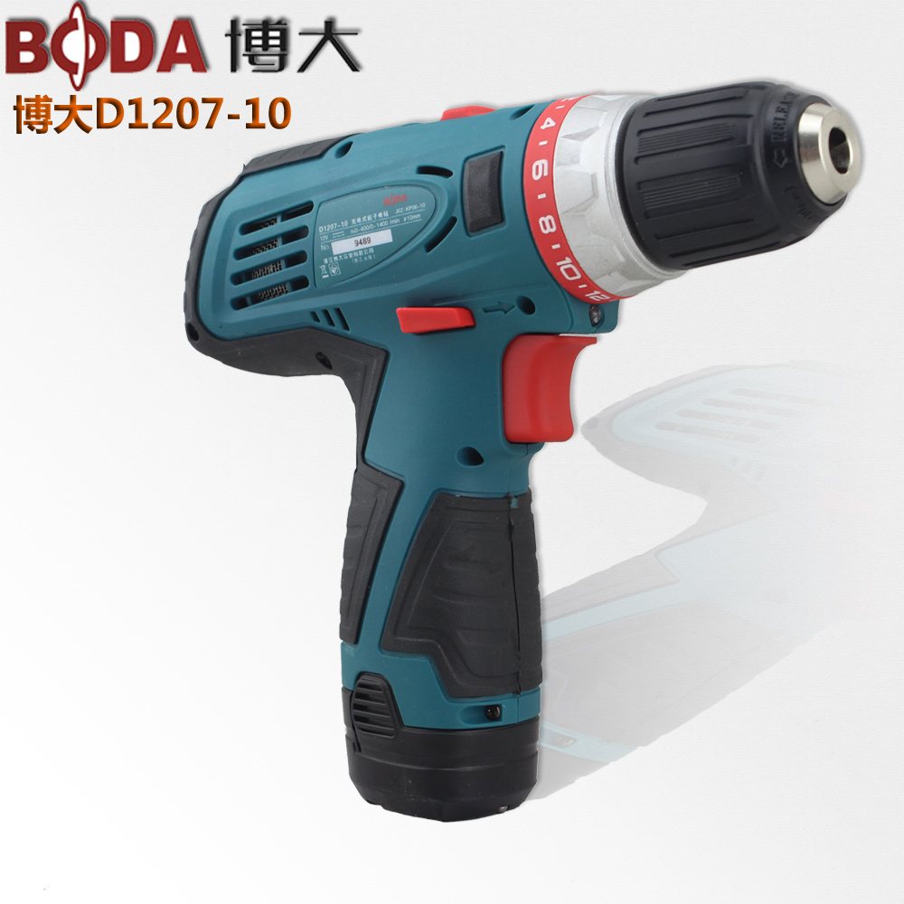Boda rechargeable lithium rechargeable drill 1207 v lithium drill hand drill screwdriver screwdriver lithium rechargeable drill double speed