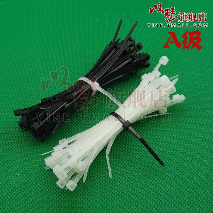 Locking nylon cable tie plastic cable ties cable ties cable ties black and white tie 4*200 gb (500/bag)