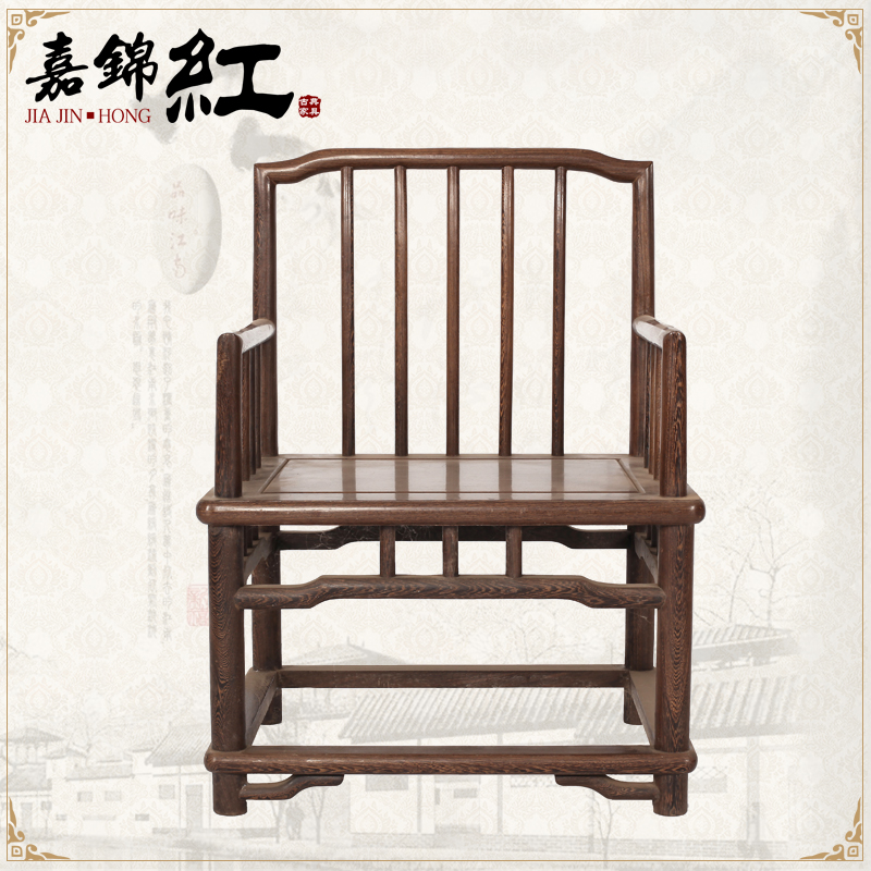 Fence classical mahogany furniture wenge wood armchair chair armrest chair lounge chairs around the chair armchair chair palace