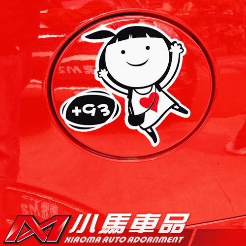 Small carriage goods reflective stickers personalized car stickers funny cartoon tank stickers personalized cute niu c183