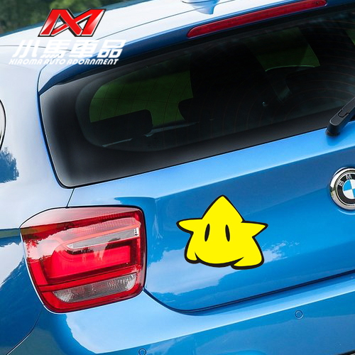 Small carriage goods reflective car stickers decorative stickers cute cartoon smart body stickers affixed to the rear of the stars e075