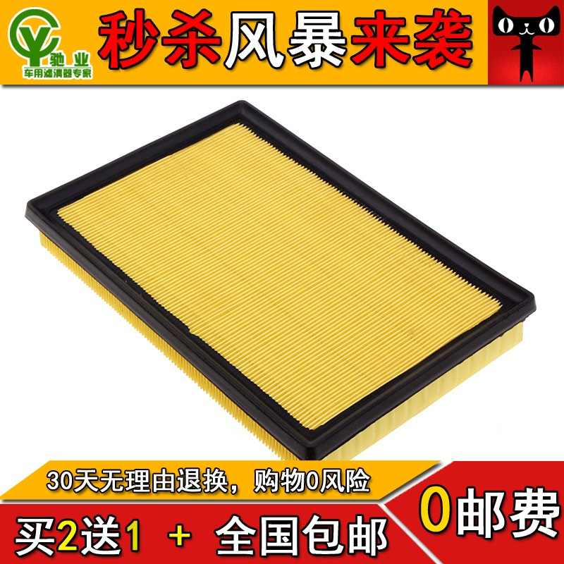 12-13 14 new toyota camry rav4 air filter air filter air filter air grid accessories