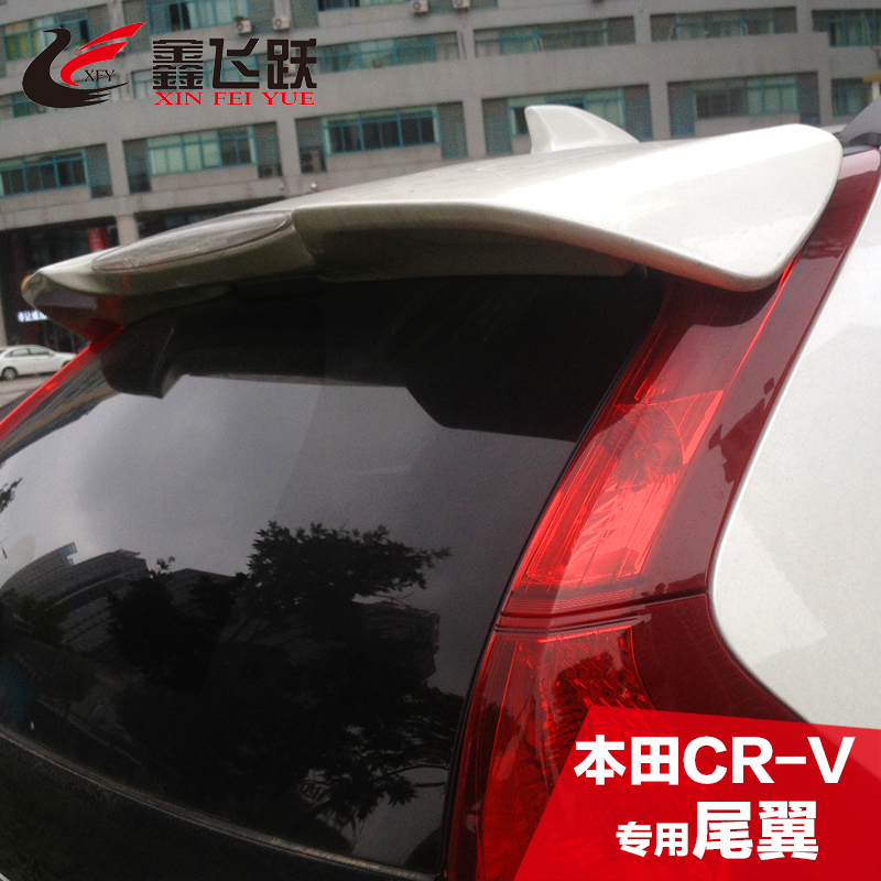 12-14-year-old honda crv crv tail fin top wing tail wing tail wing of the new crv crv modified