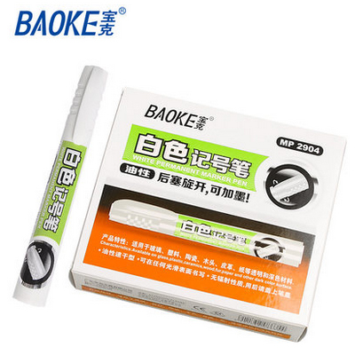 12 baoke 2904 white permanent marker ink does not fade can add a single head of white color marker pen bulk
