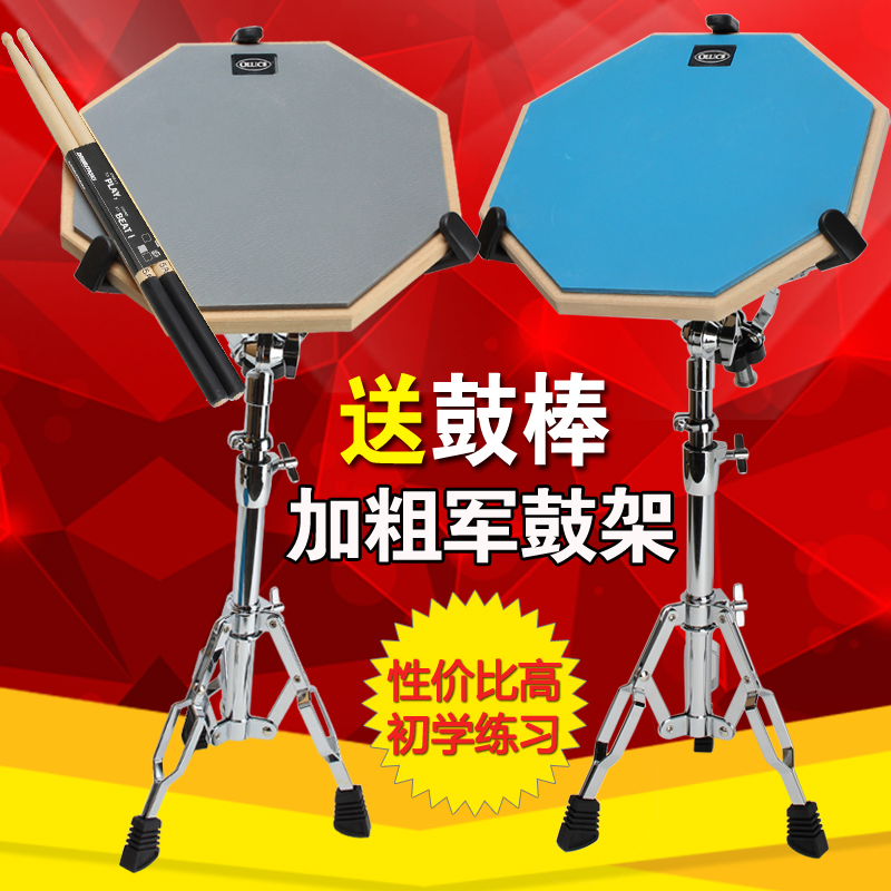 12 inch dumb drum kit snare drum snare drum stand dumb drum pad kit drums dumb drum drum practice pad drum send drumsticks
