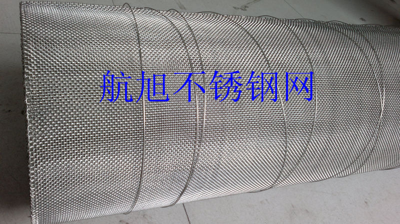 8 316l stainless steel wire mesh, stainless steel mesh wrapped edge, tisco 316l stainless steel wire mesh, Stainless steel mesh
