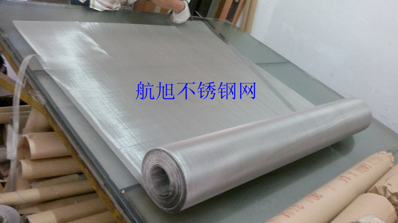 50 316l stainless steel wire mesh, stainless steel mesh 50 mesh, 316l stainless steel over Wire mesh network
