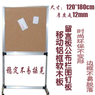 New students aluminum frame 120*180 with aluminum frame cork board bulletin board pushpin board message board advertising board