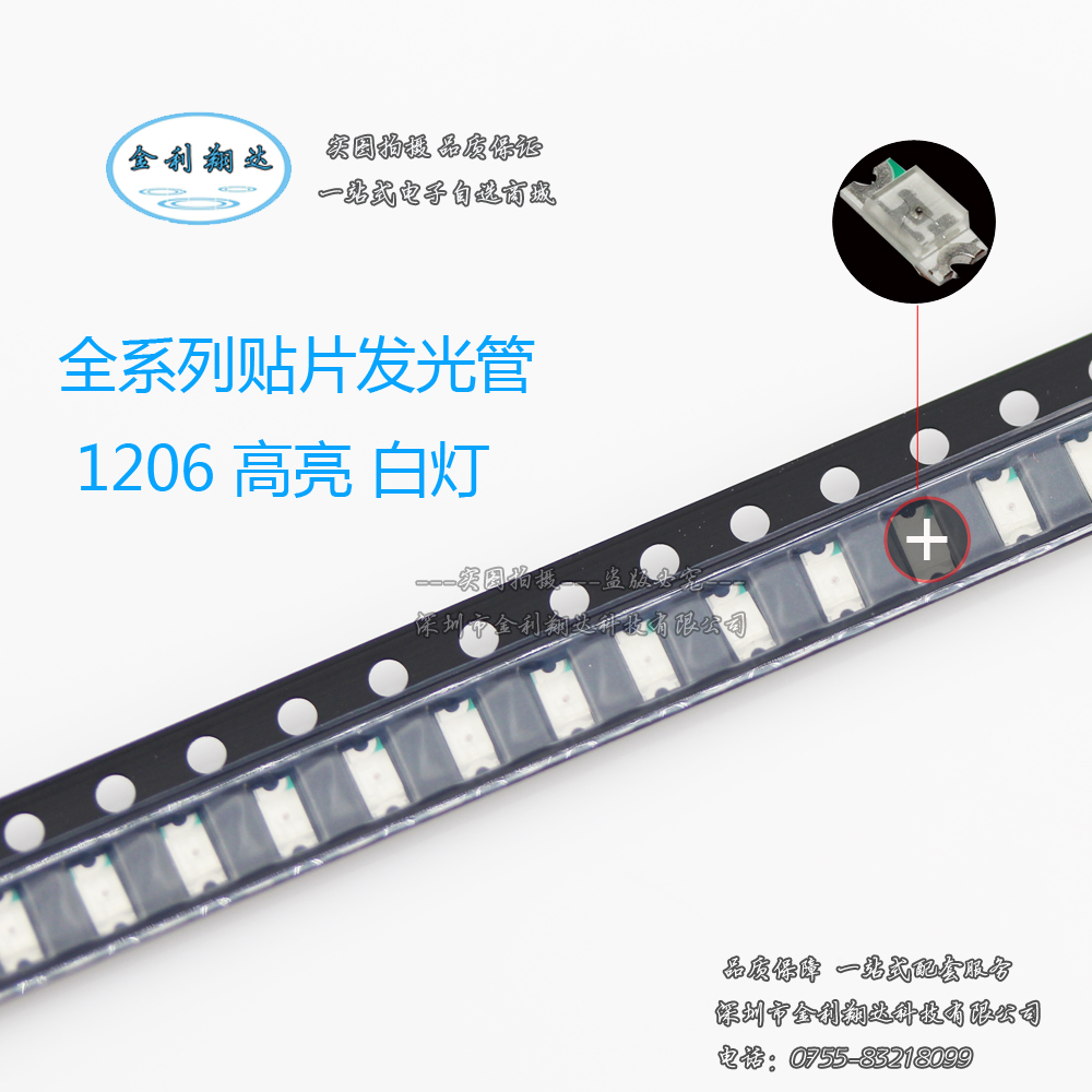 1206led white 1206 smd led smd led lamp led light emitting tube white light white light