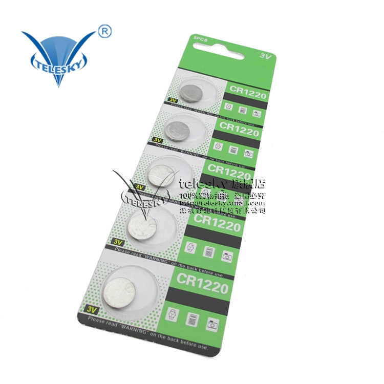 1220 cr12203v button battery button electronic electronic scales motherboard battery (20)