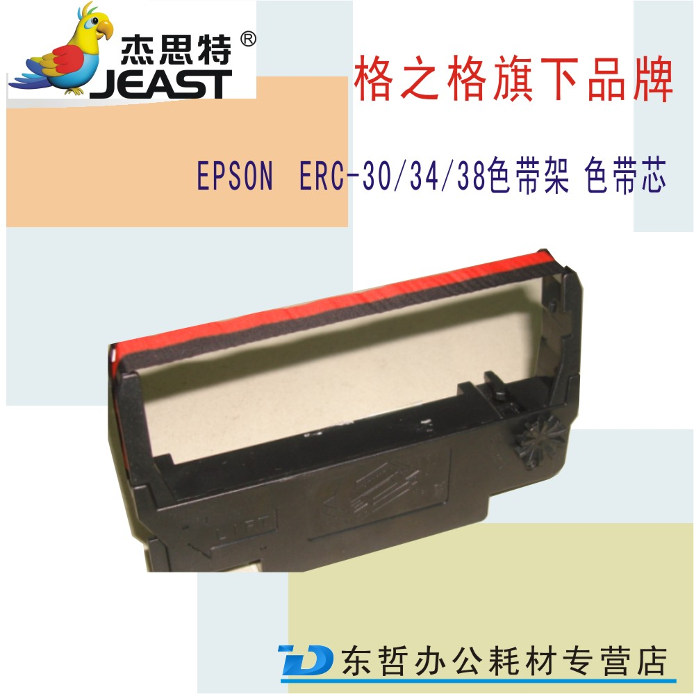 Jiesi features with tm200 JD-ERC30 applicable epson erc30 34 38 260 267 270