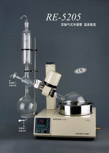 [Wing] haiya RE-5205 rotary evaporator 5 liters electronic speed automatic lifting package logistics