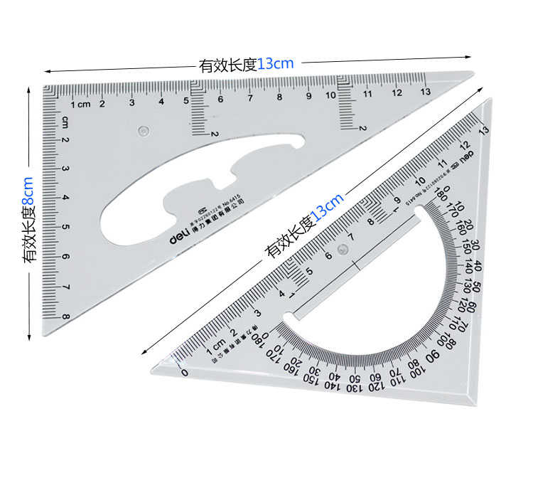 Deli 6415/6420/triangle suit 15 cm/20 cm/25 cm/30 cm students necessary