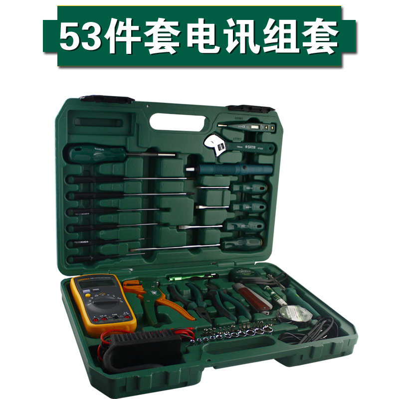 Sata cedel hardware tools 53 sets of telecommunications set telecommunications tool set repair tool kit