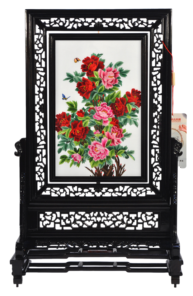 Sided embroidery features peony peony peony pattern screen features business gifts handmade embroidery