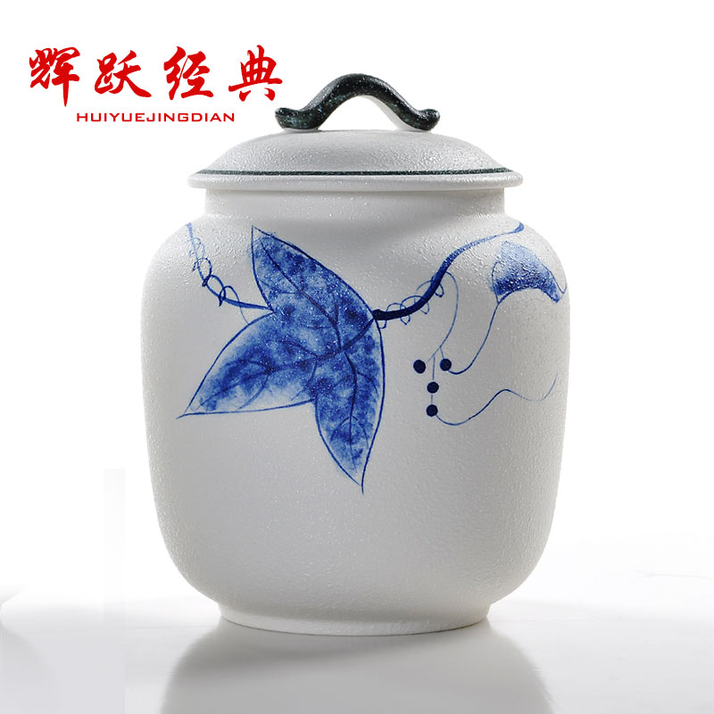 Hui yue classic snowflake glaze painted ceramic tea caddy sealed cans wake chaguan storage boxes of tea caddy