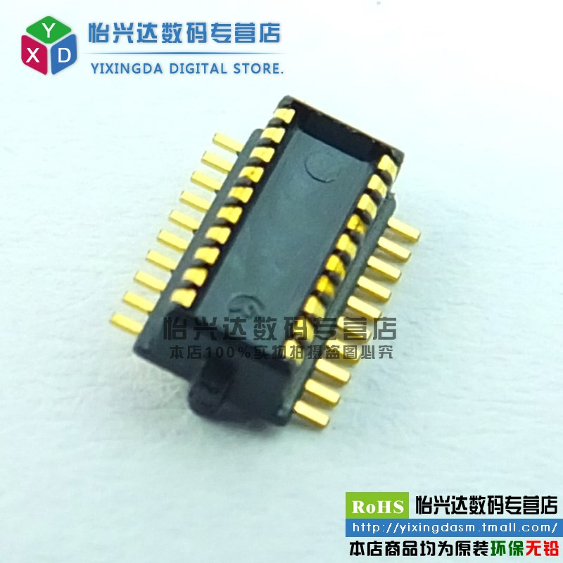 Fcom | board to board connector spacing 0.5mm 2 p x 10 p public seat board to board Connector