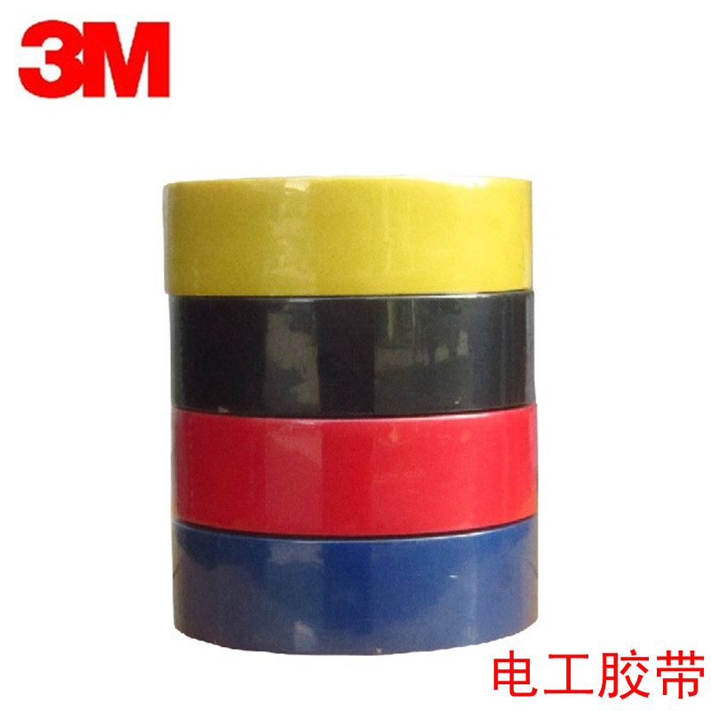 3m 1600 fire retardant electrical insulation tape unleaded insulating tape electrical tape 20 m