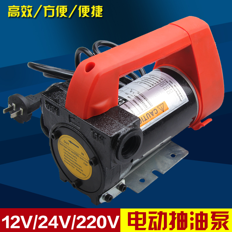 12v24v dc electric pump oil pump pumps oilabsorbing pump priming pumps diesel pumps pump gas pump