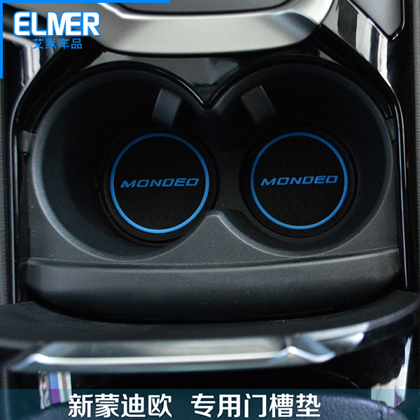 13 new mondeo refit dedicated gate slot pad cushioning watercups silicone mat slip pad glove box storage box pad