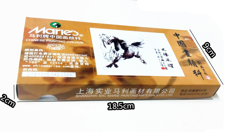 1301 chinese painting watercolor paints marley painting pigments 12 color 5 ml/6æ¯child students painting pigments