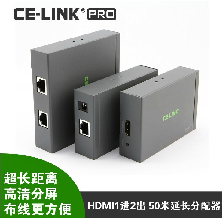 Ce-link hdmi 1x2 m cable extender splitter one into two 1080 p 3d 2205